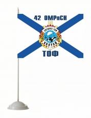 Настольный флаг 42 ОМРпСН ТОФ фото
