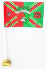 Флажок настольный Локомотив «с гербом» фото