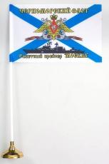 Флажок настольный Ракетный крейсер «Москва» ЧФ фото