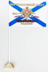 Флажок настольный СКР «Ладный» ЧФ фото