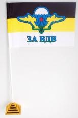 """Флажок настольный """"За ВДВ"""" Имперский фото"""
