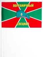 Флажок на палочке «Пограничный спецназ»