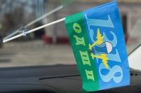 "Флажок с присоской ""1318 ОДШП ВДВ"""