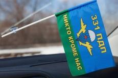 Флажок с присоской 331 ПДП ВДВ фото