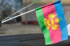Флажок с присоской Флаг Краснодарского края фото