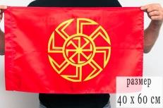 """Флаг """"Славянский символ солнца"""" 40x60 фото"""