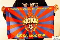 Флажок сигнальный ЦСКА «ВВС» фото