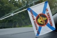 Флажок в машину «55 дивизия Морской пехоты Владивосток»