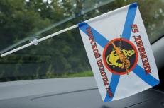 Флажок в машину «55 дивизия Морской пехоты Владивосток» фото