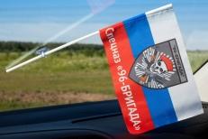 Флажок в машину «96-БРИГАДА Спецназа» фото