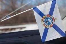 Флажок в машину «Холуай спецназ ТОФ» фото