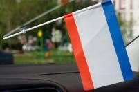 Флажок в машину «Крым (АРК)»