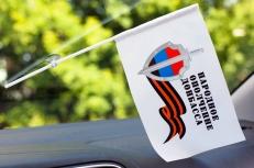 Флажок в машину «Народное Ополчение Донбасса» фото