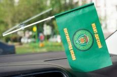 Флажок в машину «Небит-Дагский пограничный отряд» фото