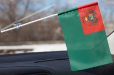 Флажок в машину «Пограничные войска СССР» фото