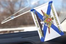 Флажок в машину Ракетный крейсер «Варяг» фото