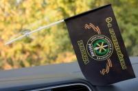 Флажок в машину РВиА 9 бригада Луга