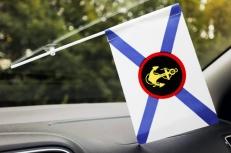 """Флажок в машину """"Войска морской пехоты"""" фото"""