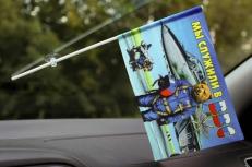 Флажок в машину с присоской ВВС «Медведь» фото