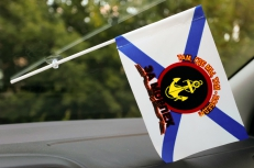 Флажок в машину с присоской «За Морпех» фото