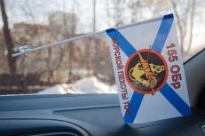 Флажок с присоской 155 ОБр Морской пехоты ТОФ фото