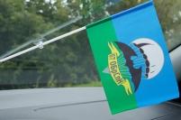 Флажок с присоской 67 бригада спецназа