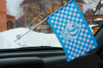 Флажок в машину с присоской Динамо Москва