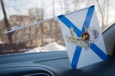 Флажок в машину ДШБ Морской пехоты фото