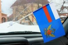 Флажок в машину с присоской ФСИН фото