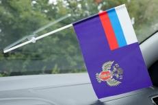 Флажок в машину с присоской Госнаркоконтроль фото
