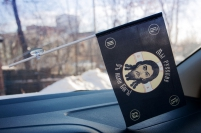 Флажок Хоругвь «Мы Русские» в машину на присоске
