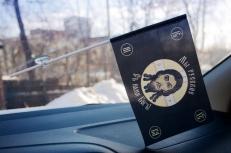 Флажок Хоругвь «Мы Русские» в машину на присоске фото