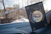 Флажок в машину с присоской Хоругвь «За веру Христову»