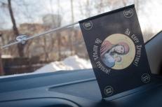 Флажок в машину с присоской Хоругвь «За веру Христову» фото