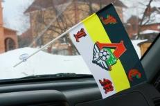 Флажок в машину с присоской Имперка Локомотив фото