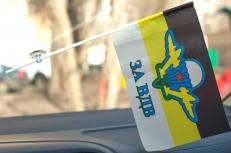 Флажок в машину с присоской Имперка ВДВ фото