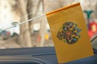 Флажок в машину с присоской Имперский Штандарт