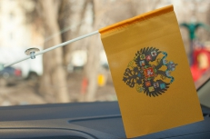 Флажок в машину с присоской Имперский Штандарт фото