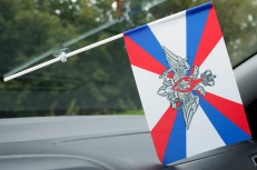 Флажок в машину с присоской Министерства обороны фото