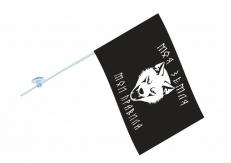 Флажок в машину с присоской «Моя земля. Мои правила» фото