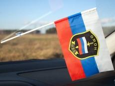 Флажок в машину с присоской ОМОН фото