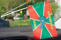 Флажок в машину «Пограничный Спецназ»