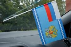 Флажок в машину с присоской Росморречфлот фото