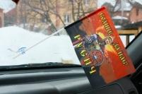 Флажок в машину с присоской Русич
