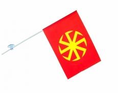 """Флаг в машину с присоской """"Славянский коловрат"""" фото"""