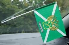 Флажок в машину с присоской Таможня с гербом фото