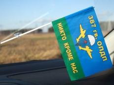 Флажок в машину с присоской ВДВ 387 гв. ОПДП фото