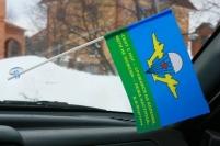 Флажок в машину с присоской ВДВ «Лежа наступай»