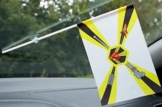 Флажок в машину с присоской Войск РХБЗ фото