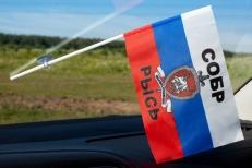 Флажок в машину СОБР «Рысь» фото